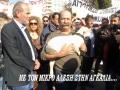 ΑΓΡΌΤΕΣ_clip_image032