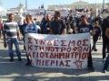 ΑΓΡΌΤΕΣ_clip_image034