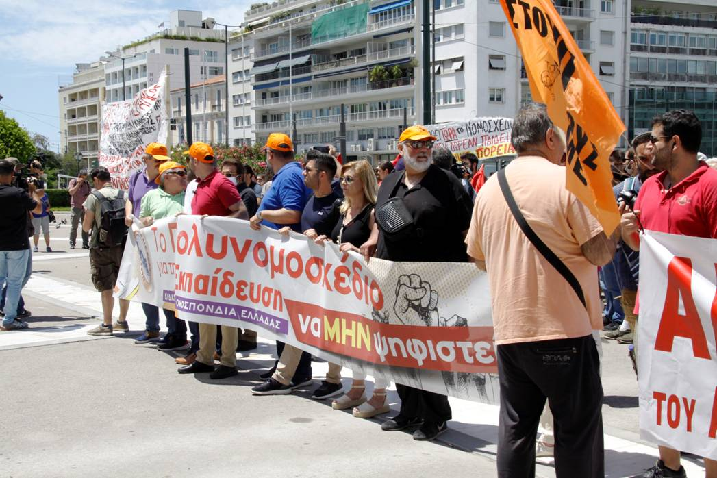 Ekpaideytikoi_Syntagma_11-6-2020-1