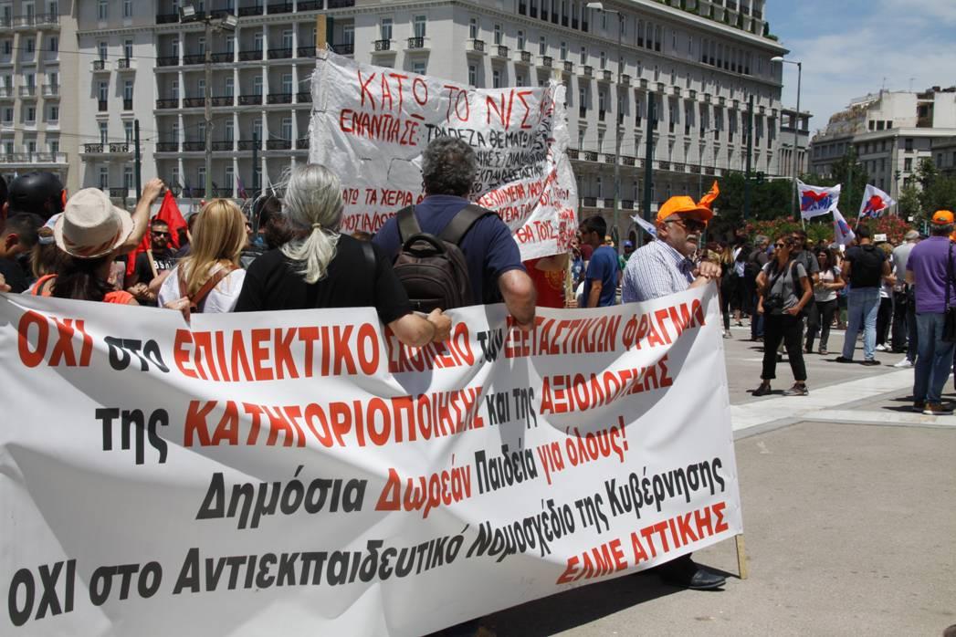 Ekpaideytikoi_Syntagma_11-6-2020-15
