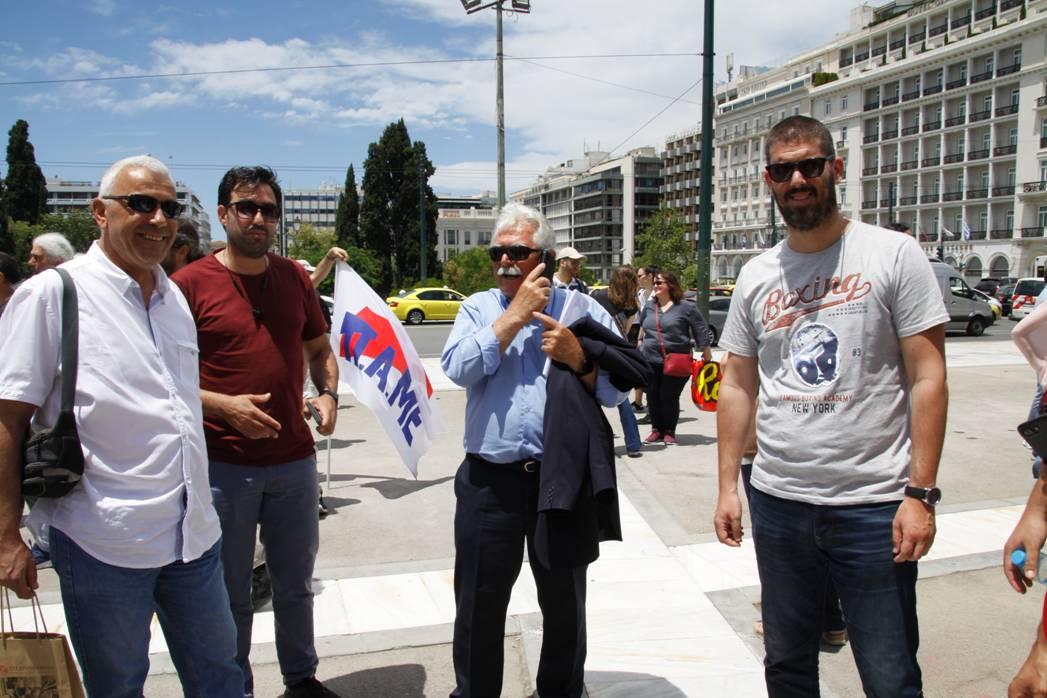 Ekpaideytikoi_Syntagma_11-6-2020-27