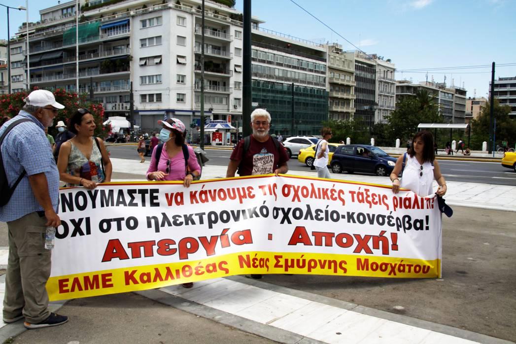 Ekpaideytikoi_Syntagma_11-6-2020-29