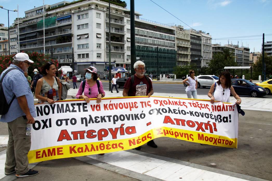Ekpaideytikoi_Syntagma_11-6-2020-30