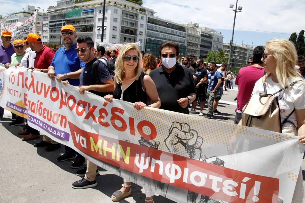 Ekpaideytikoi_Syntagma_11-6-2020-6