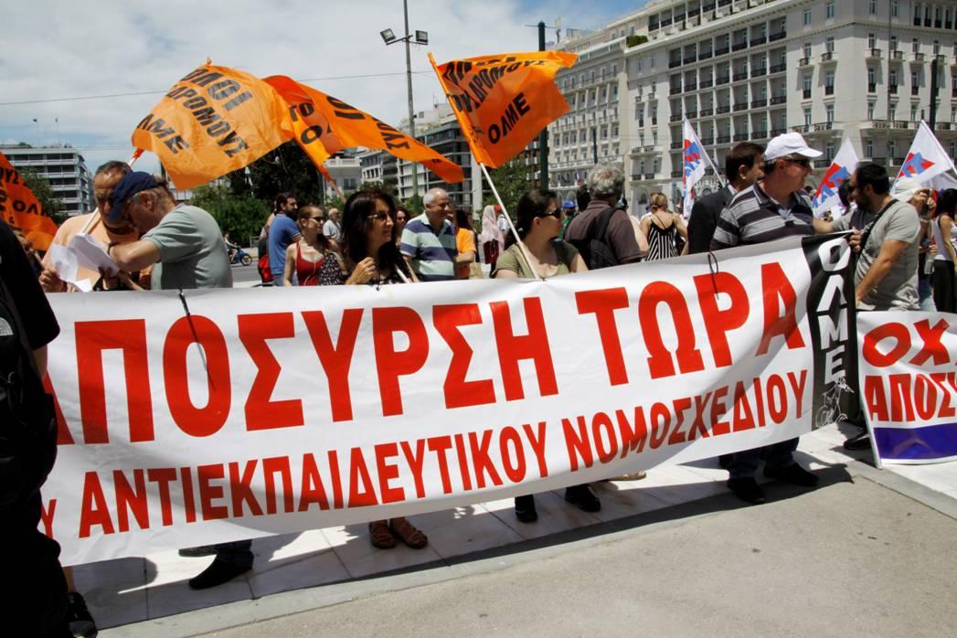 Ekpaideytikoi_Syntagma_11-6-2020-9