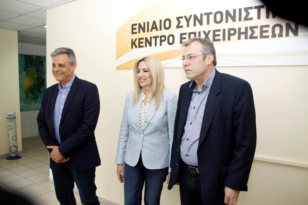FOFI_PYROSVESTIKI (39)
