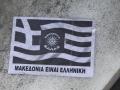 ΜΑΚΕΔΟΝΙΑ (91)