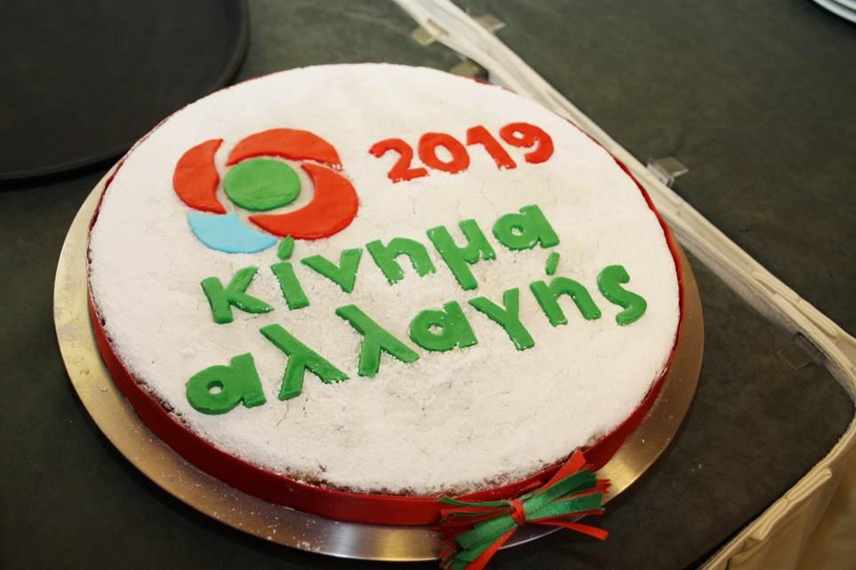 kinal_3-2-2019 (100)