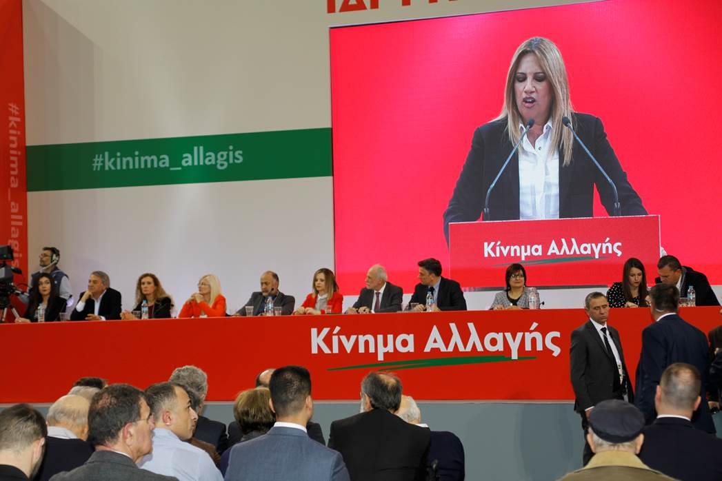 kinima_allagis (117)