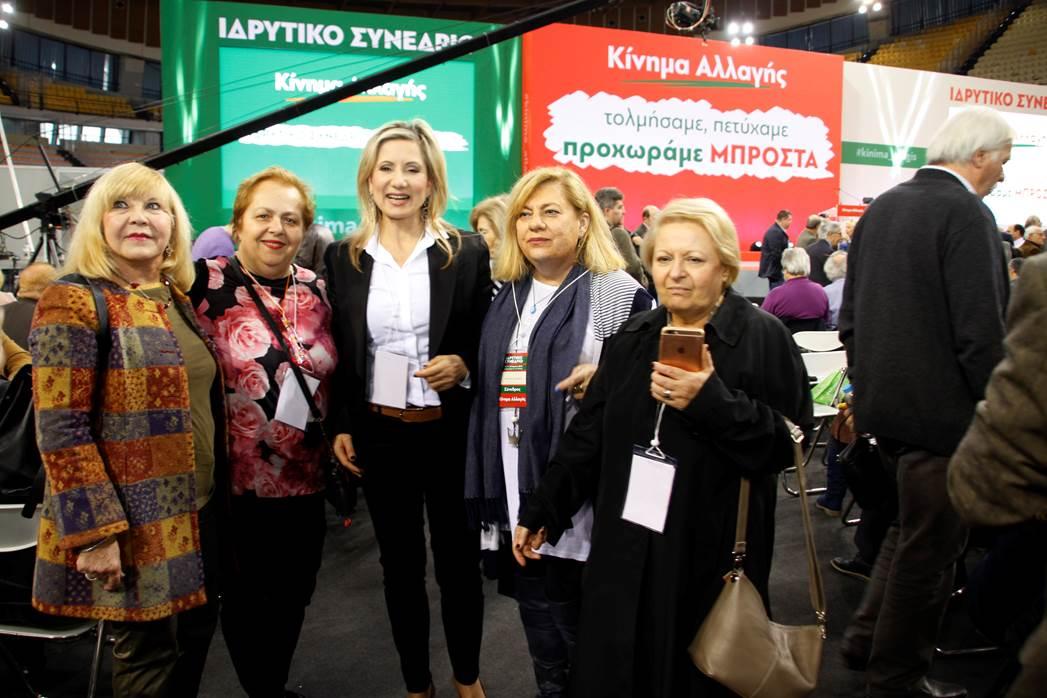 kinima_allagis (4)