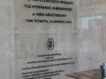 Άρχισε στη Λευκωσία το 25ο Πανελλήνιο Συνέδριο ΠΟΕΔ - ΔΟΕ (2)
