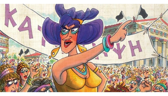Οι κωμωδίες του Αριστοφάνη σε κόμικς τώρα και στα τουρκικά