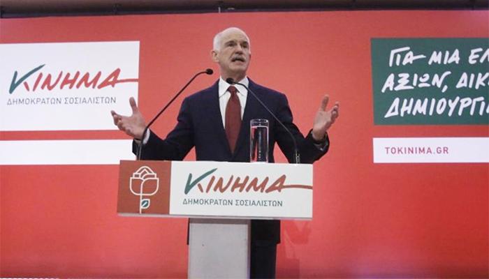 Γ. Παπανδρέου: «Συναλλαγή» η επιλογή Παυλόπουλου