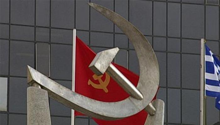 Το ΚΚΕ καταθέτει πρόταση νόμου για την κατάργηση των μνημονίων