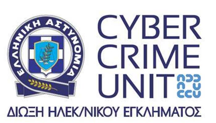 Τι λέει η υπηρεσία δίωξης ηλεκτρονικού εγκλήματος για τον νέο ιο του facebook