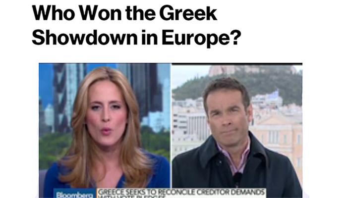 Eurogroup: Ήττα με συνέπειες και προοπτικές..