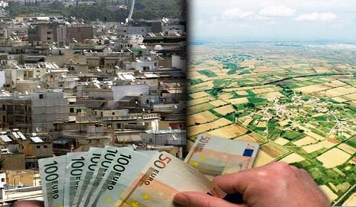 Τέλος ο ΕΝΦΙΑ έρχεται ο φόρος μεγάλης ακίνητης περιουσίας