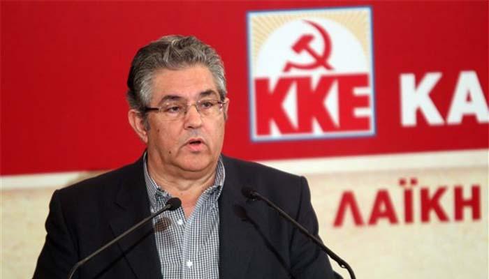 Κουτσούμπας - KKE: Μεγάλη κοροϊδία το τέλος της τρόικα