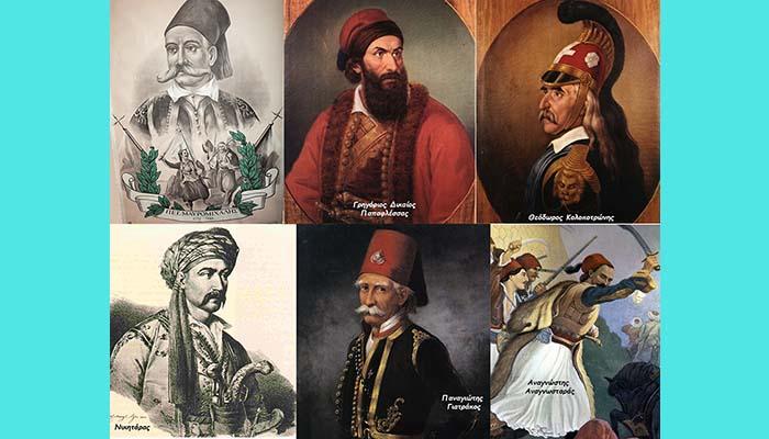 23 Μαρτίου 1821: Έναρξη της Ελληνική Επανάστασης - Απελευθέρωση της Καλαμάτας !
