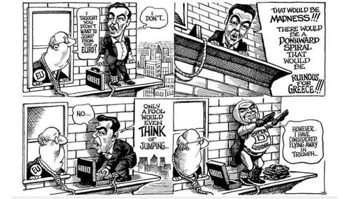 Η Standard & Poor's υποβάθμισε την Ελλάδα