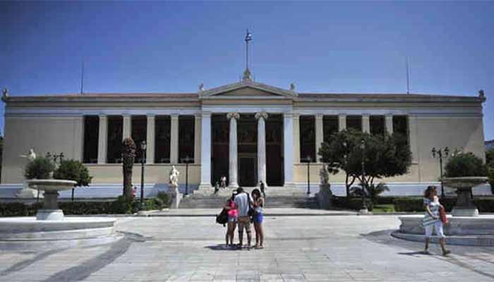 Αυτά προβλέπει το πολυνομοσχέδιο του Υπουργείου Παιδείας για τα πανεπιστήμια