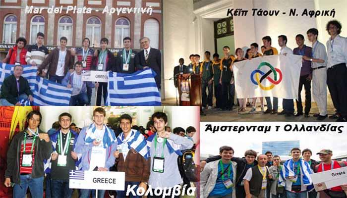 Θα απουσιάσει για πρώτη φορά η Ελλάδα από τη Διεθνή Μαθηματική Ολυμπιάδα;