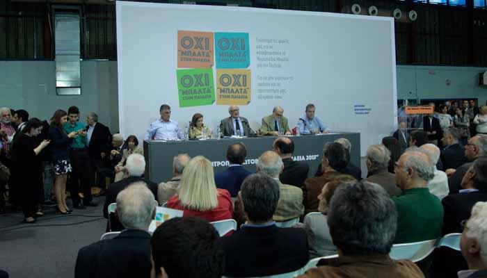Eurogroup: Πρώτα η ολοκλήρωση της αξιολόγησης και μετά οι εκταμιεύσεις