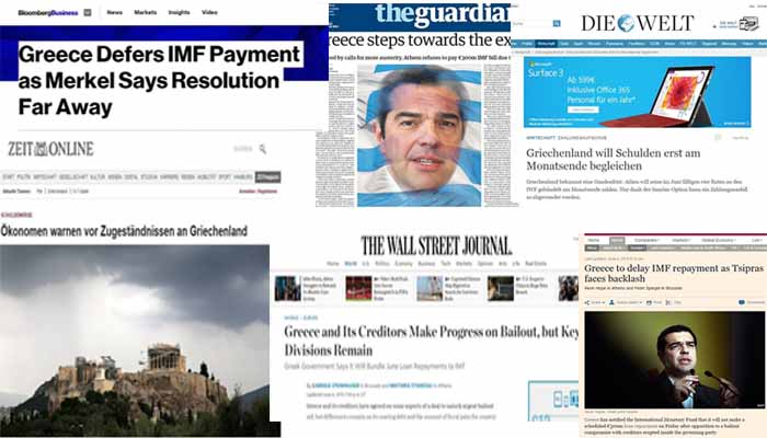 Ξένα ΜΜΕ: Η Ελλάδα έγινε Ζάμπια