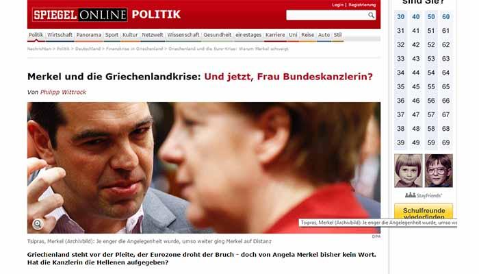 Der Spiegel: Και τώρα, κυρία Μέρκελ;