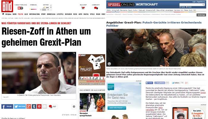 Spiegel & Bild: Ο Λαφαζάνης πίσω από το σχέδιο του Βαρουφάκη
