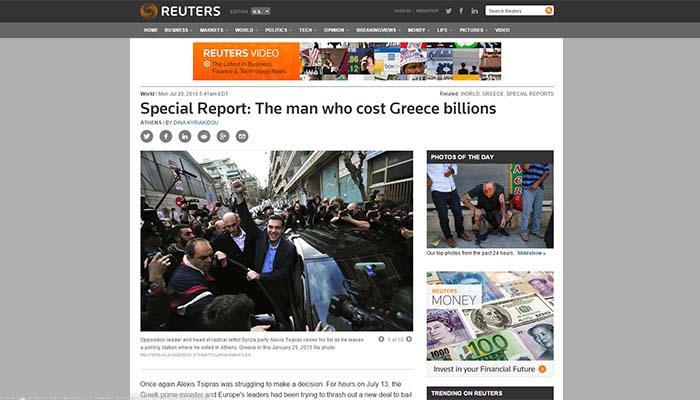 Reuters: Ο άνθρωπος που κόστισε στην Ελλάδα εκατομμύρια