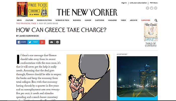 The New Yorker: Έτσι θα ανακάμψει η Ελλάδα