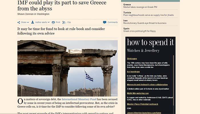 Financial Times: Πώς το ΔΝΤ θα μπορούσε να παίξει τον ρόλο του και να σώσει την Ελλάδα από την άβυσσο
