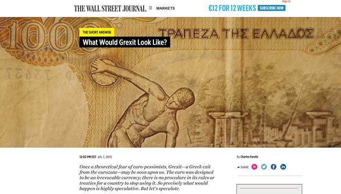 ΕΚΤ: Χωρίς συμφωνία είναι αδύνατον να ξανανοίξουν οι ελληνικές τράπεζες