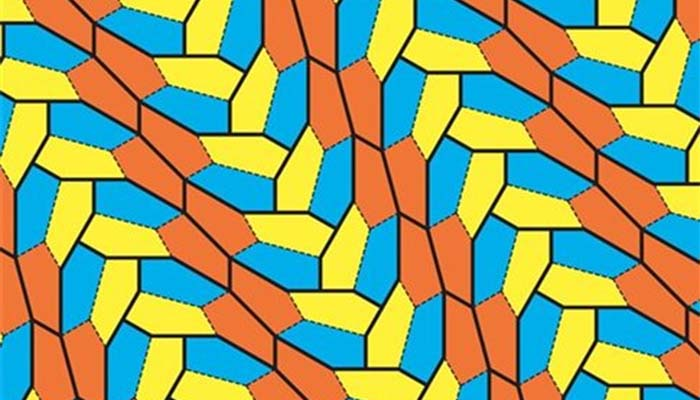 Το καινούργιο μαθηματικό πεντάγωνο «πλακάκι»
