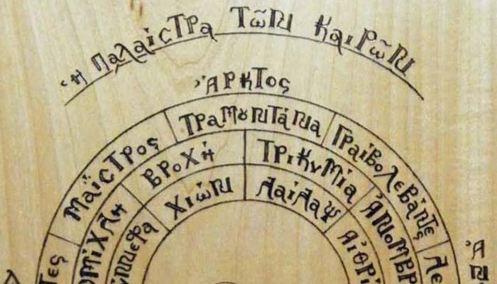 Πως προέβλεπαν τον καιρό οι παλαιοί Αγιορείτες μοναχοί