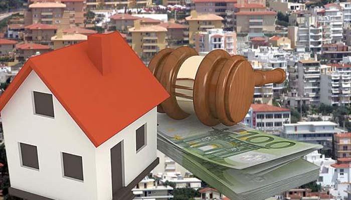 Προστασία πρώτης κατοικίας μόλις στα 120.000 ευρώ;