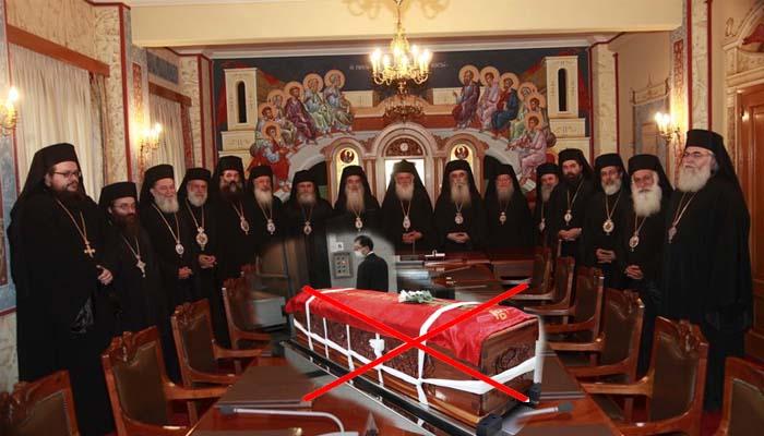 Ιερά Σύνοδος: Όχι στην καύση των νεκρών