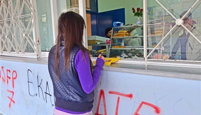 Σοκ σε δημοτικό σχολείο της Αττικής: Υπεύθυνος κυλικείου ασελγούσε σε ανήλικα
