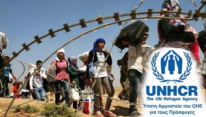 H Ύπατη Αρμοστεία του ΟΗΕ ζητά ξενοδοχεία για μίσθωση σε Αθήνα και Θεσσαλονίκη