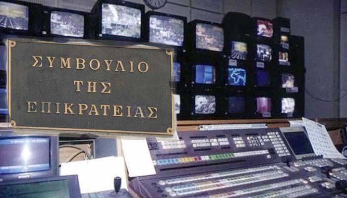 Απόφαση της Ολομέλειας του ΣτΕ τινάζει στον «αέρα» την τροπολογία Παππά για τις τηλεοπτικές άδειες