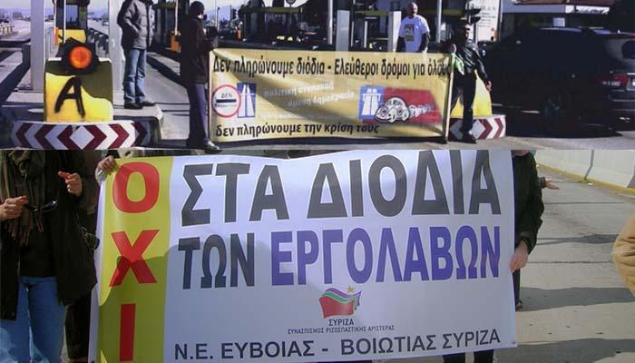 Γιώργος Θεοφάνους: «Με καλούν να πληρώσω 22000 ευρώ για μη καταβολή διοδίων ύψους 420 ευρώ»