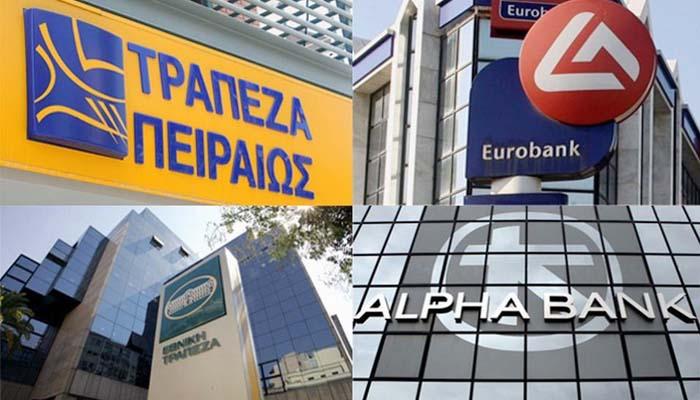 Τράπεζες: Εθελουσία για τους εργαζόμενους και ψηφιοποίηση των δραστηριοτήτων τους