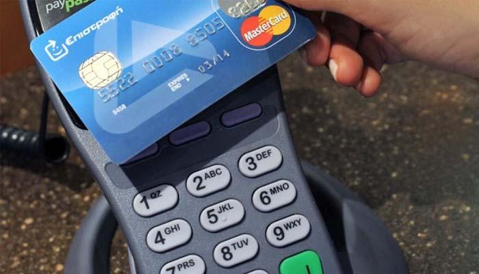 The Telegrap: Αν έχετε κάρτα ανέπαφων συναλλαγών προσέξτε αυτή την απάτη