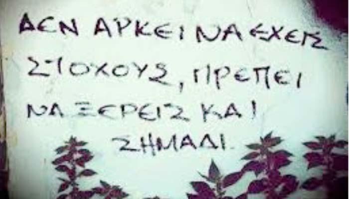 Πανεπιστήμιο Αθηνών: Αυτά τα επαγγέλματα θα έχουν ζήτηση τα επόμενα χρόνια στην Ελλάδα