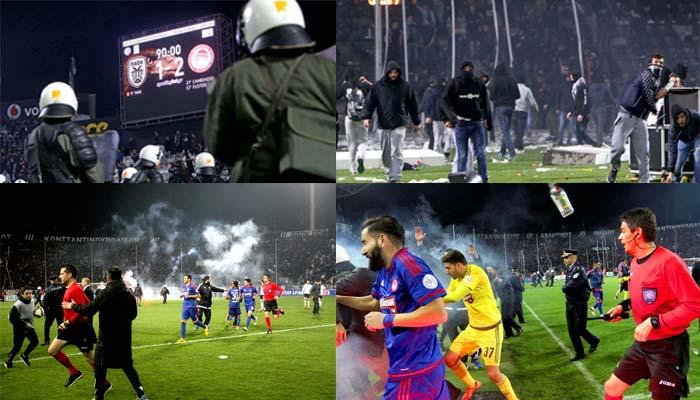 Τέλος στο Κύπελλο Ελλάδας, λόγω επεισοδίων