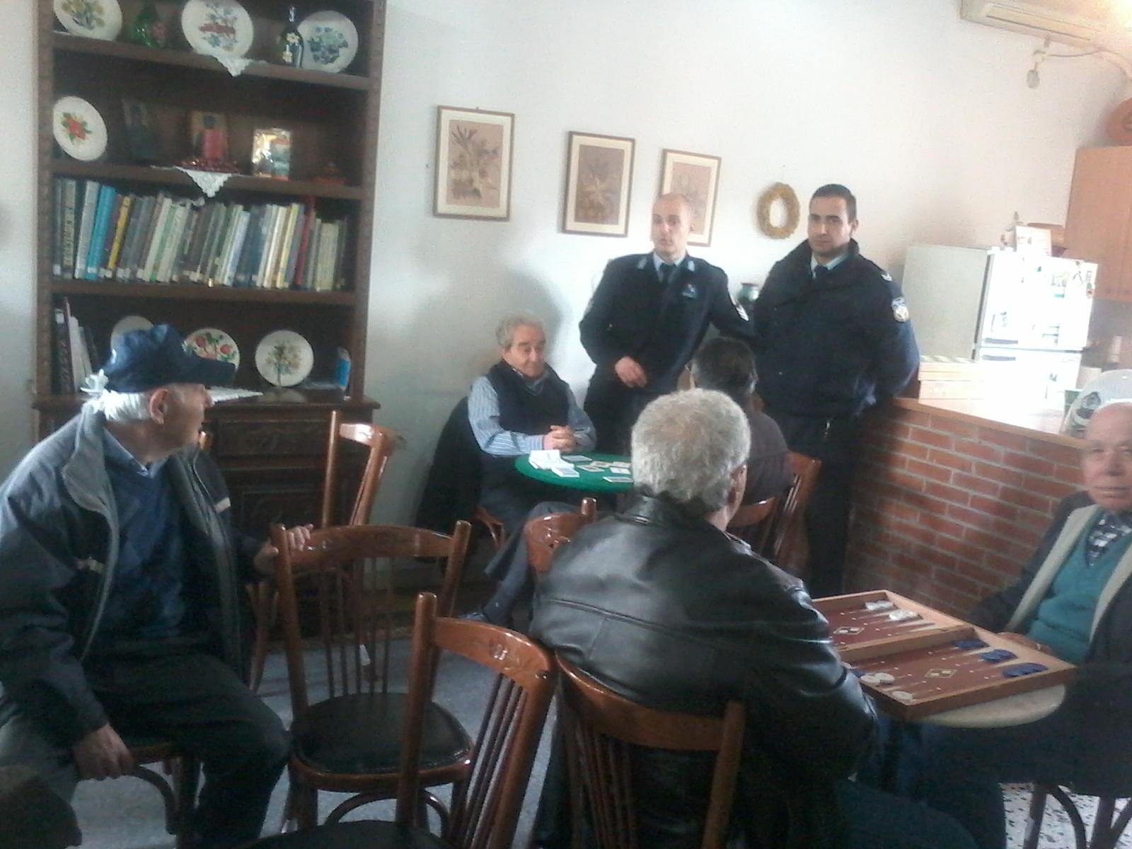 Οι αστυνομικοί της γειτονιάς στα ΚΑΠΗ του Δήμου Χαλανδρίου