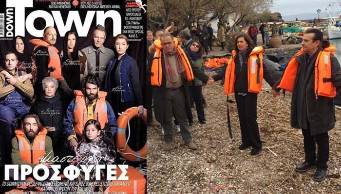 Κι όμως οι υπουργοί του ΣΥΡΙΖΑ ντύνονταν και αυτοί πρόσφυγες πριν το Downtown