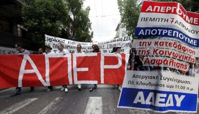 Παραλύει η χώρα από την απεργία της ΑΔΕΔΥ αύριο  7 Απριλίου 2016