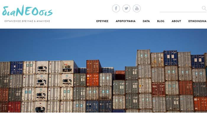 ΔιαΝΕΟσις: Το Νέο Παραγωγικό Μοντέλο - Μια Έρευνα
